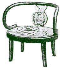 fauteuil en bois courbé des Ateliers de Bourgogne
